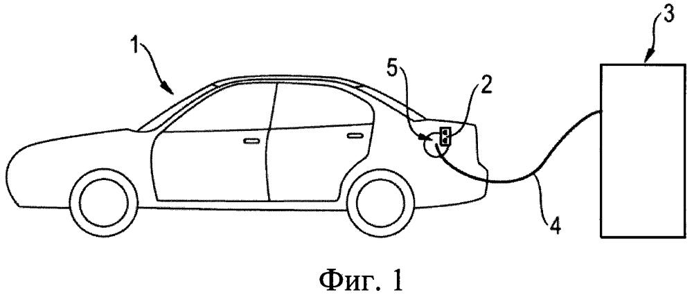 Автомобиль, имеющий зарядное устройство, и способ зарядки накопителя энергии автомобиля