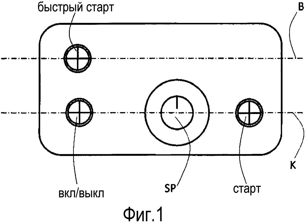 Способ и устройство для быстрого включения и активации бытового электроприбора, относящегося к категории крупных бытовых электроприборов