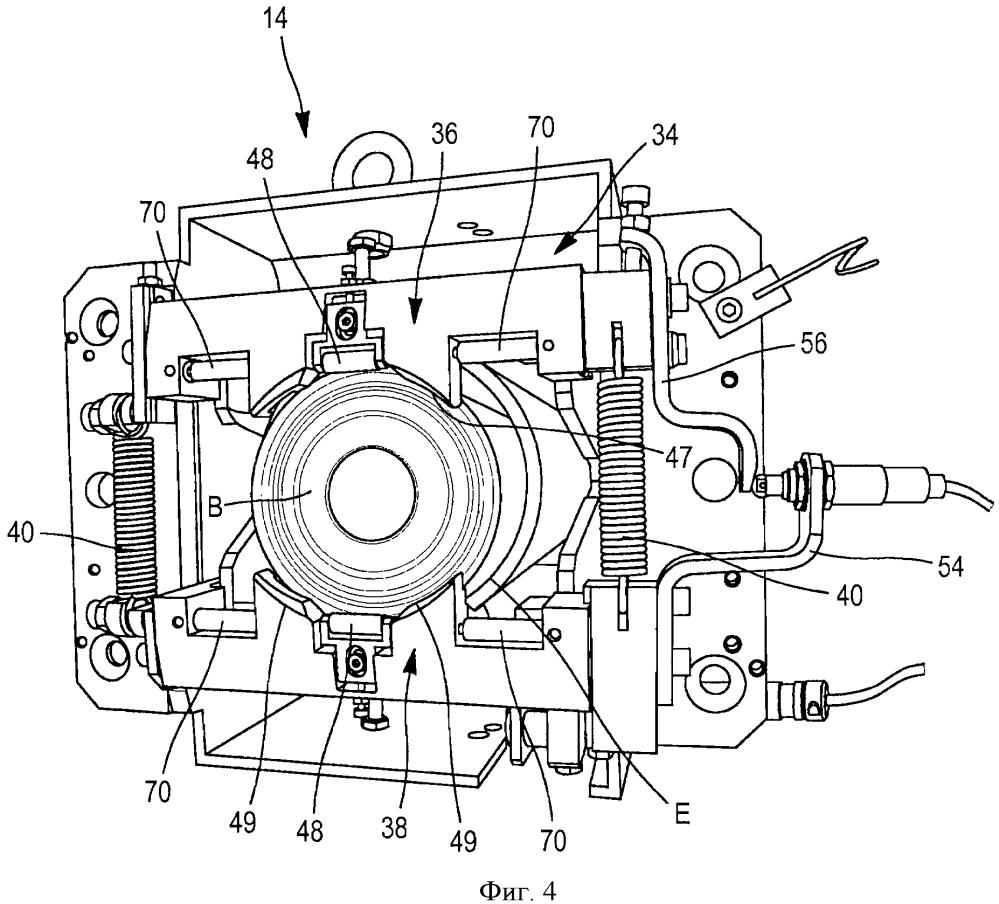 Устройство для погрузки-разгрузки корпусов, содержащих объекты