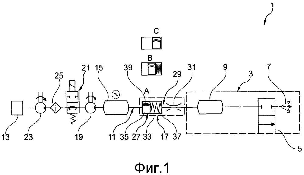 Способ для удаления воздуха из линии подачи топлива и двигатель внутреннего сгорания
