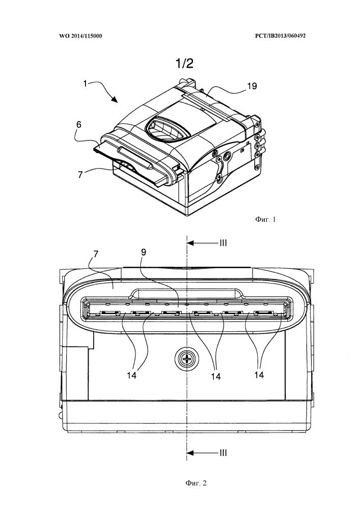 Печатающее устройство для киосков