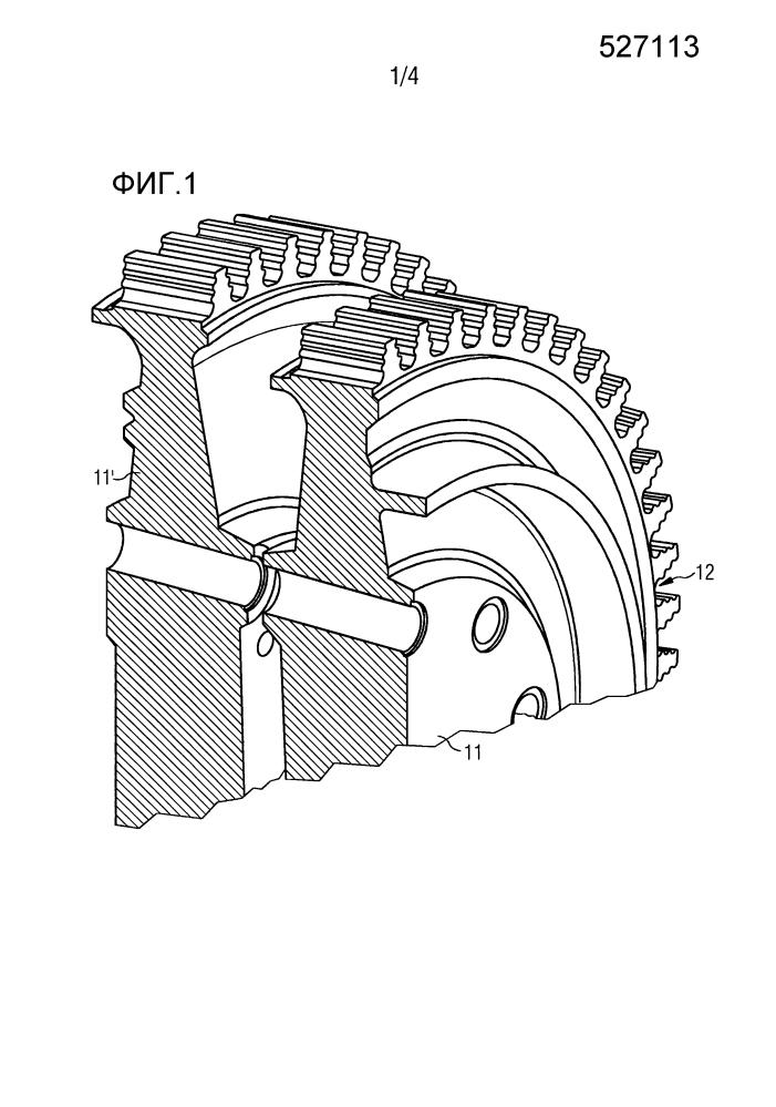 Лопасть ротора турбомашины, диск ротора турбомашины, ротор турбомашины и газотурбинный двигатель с разными углами контактной поверхности хвостовика и гнезда