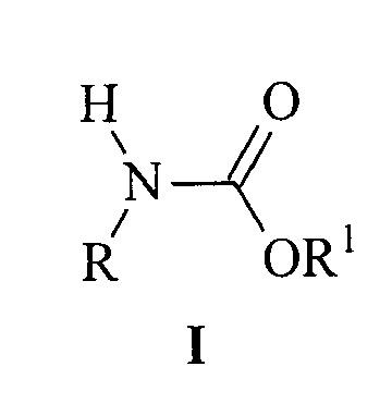 Способ получения n-арил-о-алкилкарбаматов