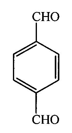 Способ получения терефталевого альдегида