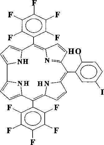 10-(5-иодванилил-5,15-бис(пентафторфенил)коррол, проявляющий свойства потенциального сенсибилизатора для фотодинамической терапии антибактериальных инфекций и онкологических заболеваний