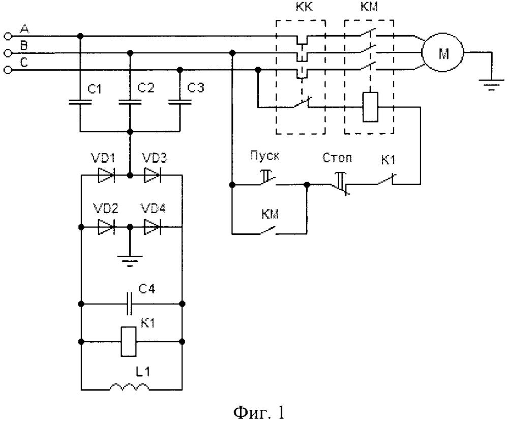Устройство управления и защиты трехфазной нагрузки с возможностью бесконтактного контроля перекоса фаз