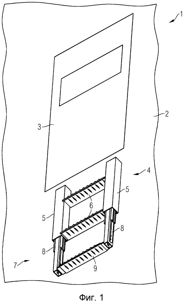 Транспортное средство, имеющее телескопическую входную лестницу