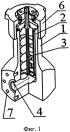Устройство ввода шаров в трубопровод