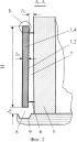Воздухоочищающее вентилируемое ограждение здания