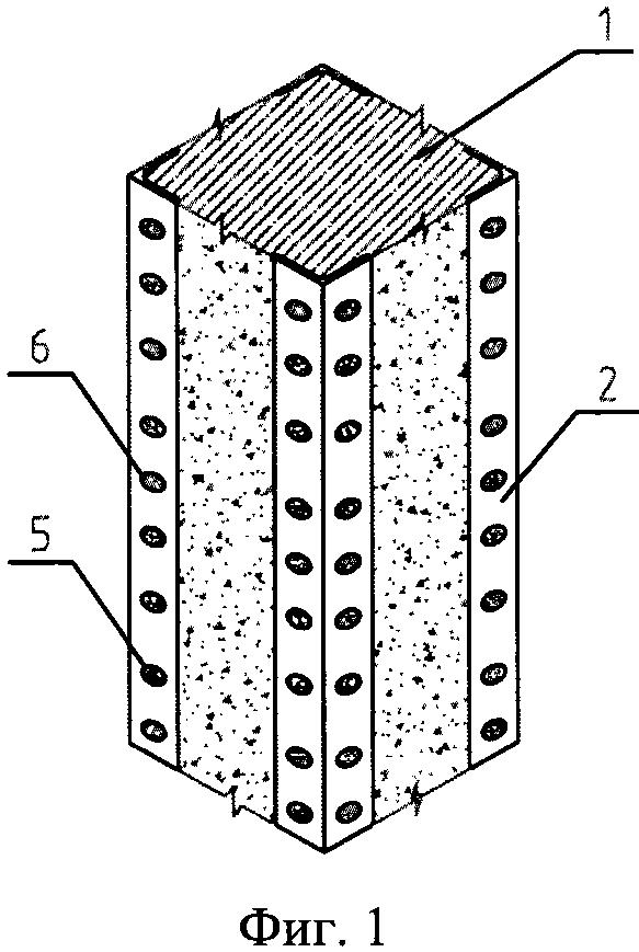 Длинномерный сталебетонный элемент