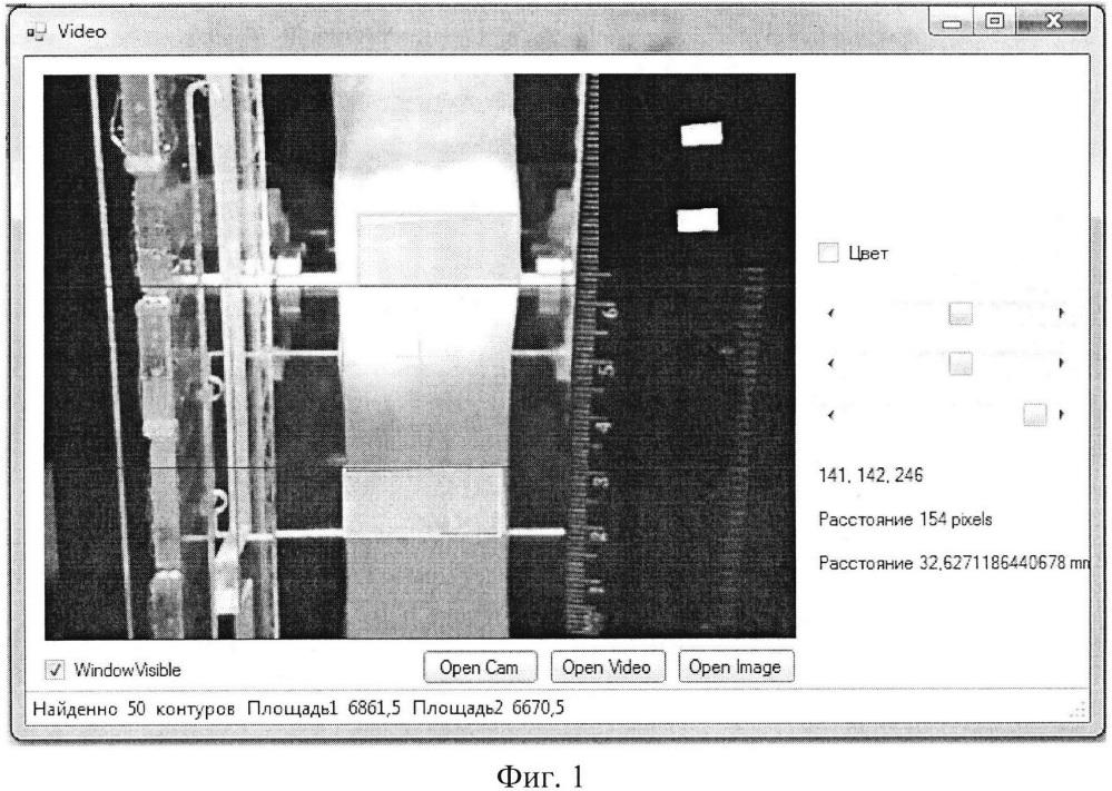Способ измерения деформаций