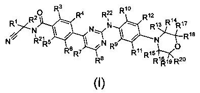 Дейтерированный фениламинопиримидин и фармацевтическая композиция, содержащая такое соединение