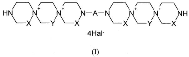 Пиримидил-ди(диазадиспироалкан)ы с противовирусной активностью