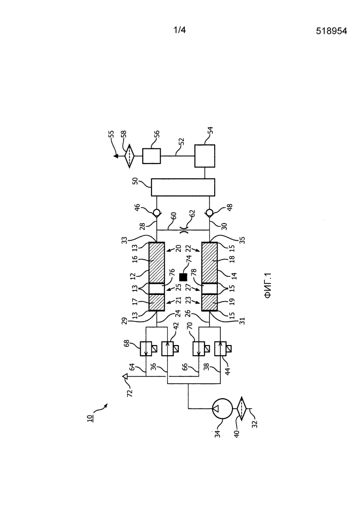 Сепаратор кислорода и способ генерации кислорода