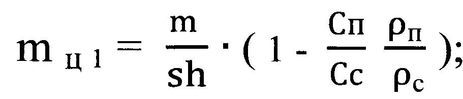 Способ определения количества цемента в грунтоцементном материале конструкции, создаваемой струйной цементацией