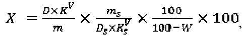 Способ количественного определения содержания рутина в осине обыкновенной