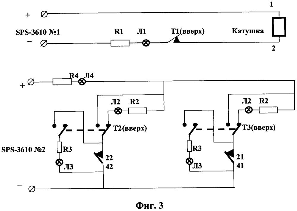 Устройство контроля электромагнитных реле при испытании на вибростенде и ударном стенде