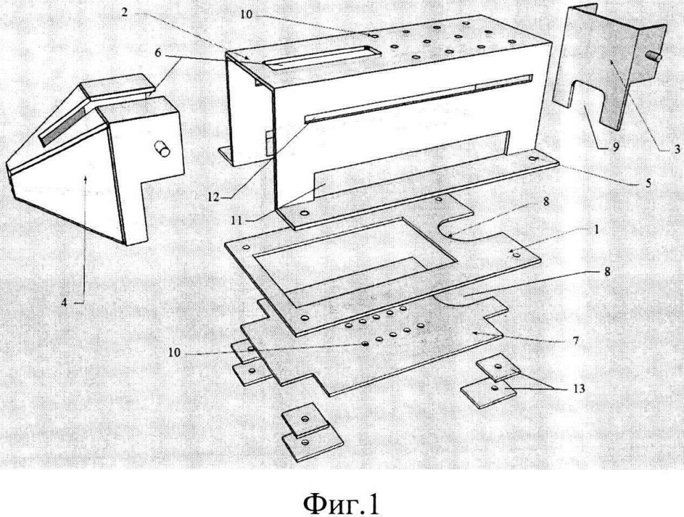 Устройство бережной фиксации мелких лабораторных животных, позволяющее производить манипуляции с выбранным участком поверхности тела, для проведения доклинических исследований