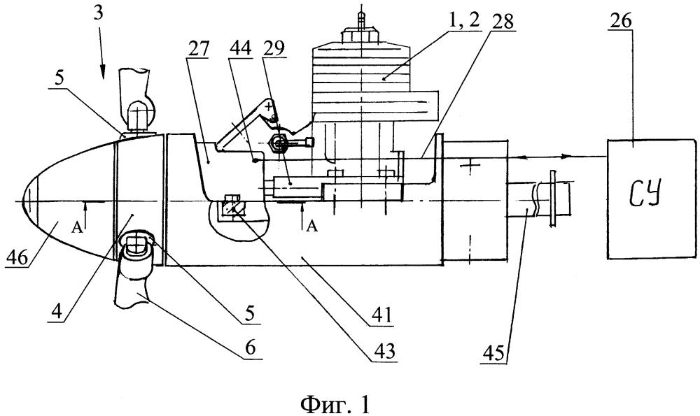 Винтомоторная установка для малоразмерного летательного аппарата