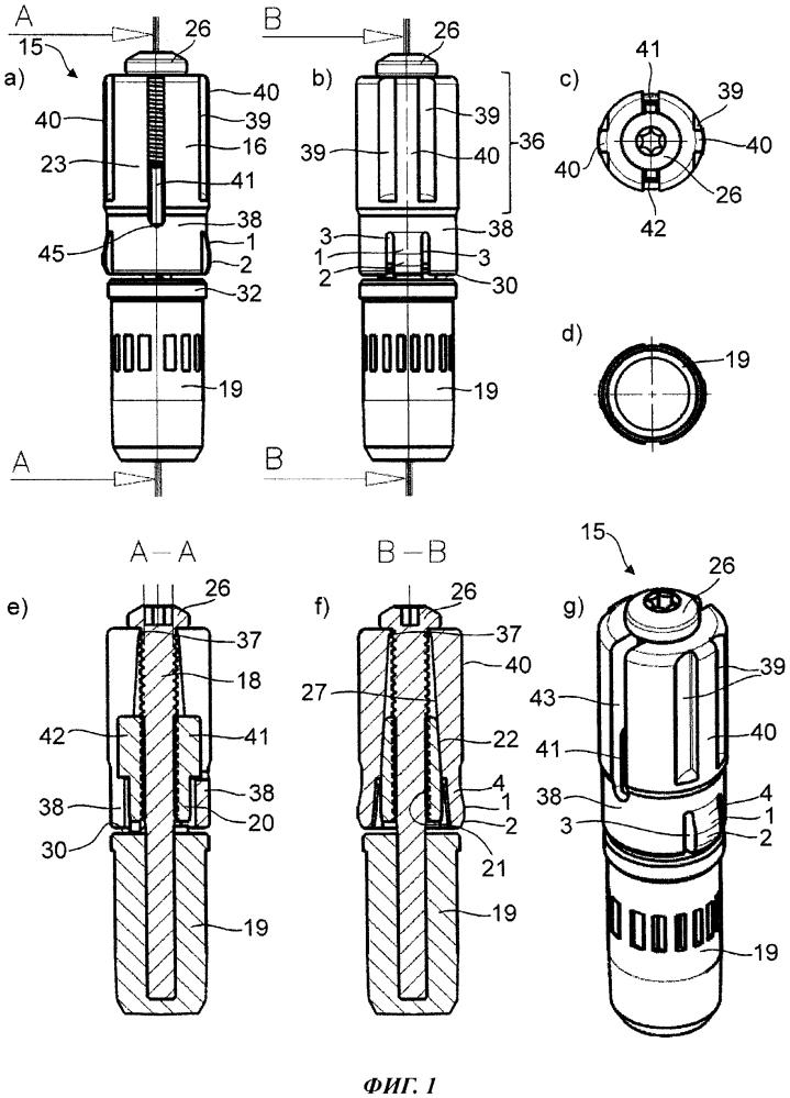 Трубчатый элемент регулируемой длины, в частности, для палки
