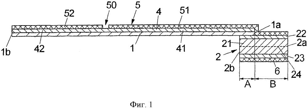 Клейкая лента для установки подвижного рулона