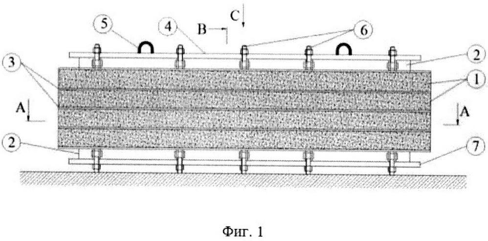 Пресс-форма для изготовления бетонных и железобетонных конструкций