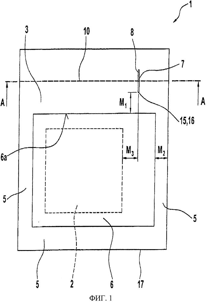 Упаковка для пленок, содержащих однократно дозируемое действующее вещество, и способ ее изготовления