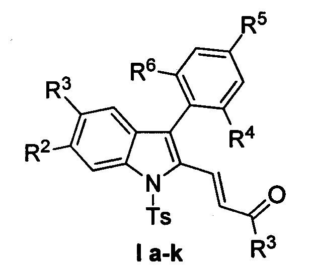 Способ получения производных (е)-4-(индол-2-ил)проп-2-ен-1-она