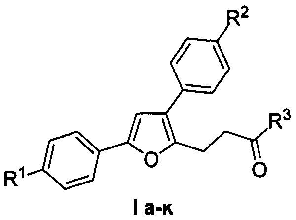 Способ получения производных 4-(3,5-дифенилфуран-2-ил)бутан-2-она