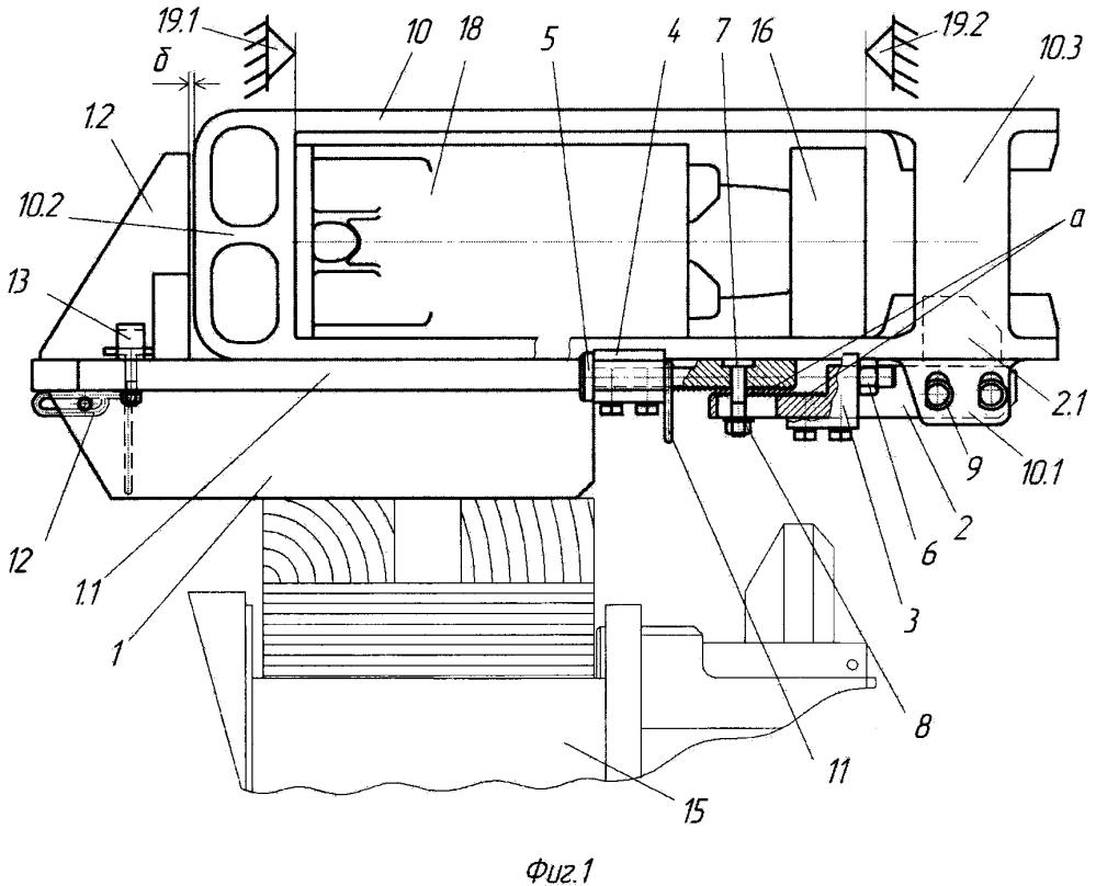 Приспособление для обеспечения сжатия поглощающего аппарата в случае обрыва тяговой полосы с использованием механизма сжатия автономного гидровыжимного устройства