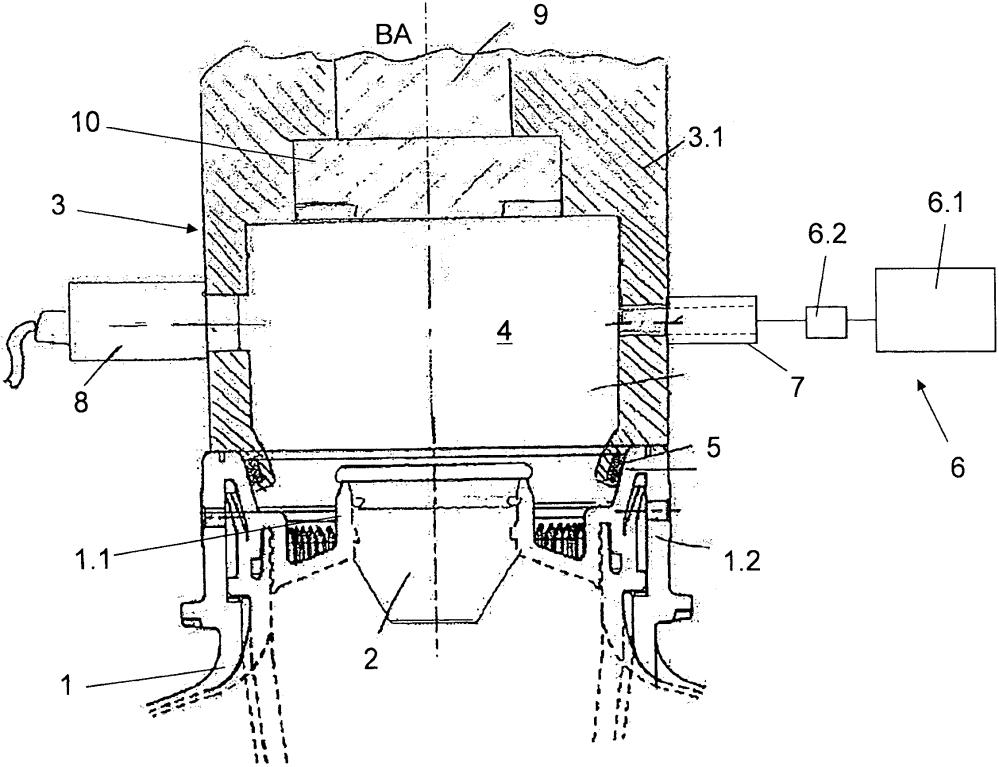 Способ испытания на герметичность емкостей большого объема и устройство для его осуществления