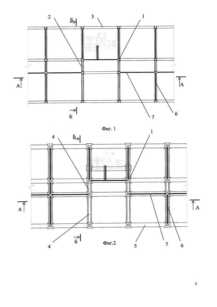 Каркасная универсальная полносборная архитектурно-строительная система