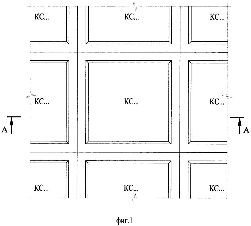 Способ изготовления монолитного железобетонного часторебристого перекрытия с использованием несъемной опалубки для монолитного домостроения
