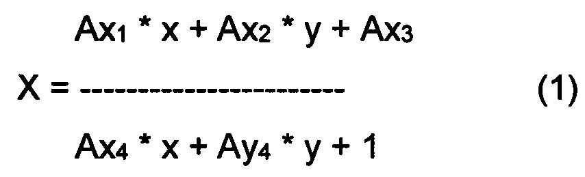 Ввод данных из серии изображений, соответствующих шаблонному документу