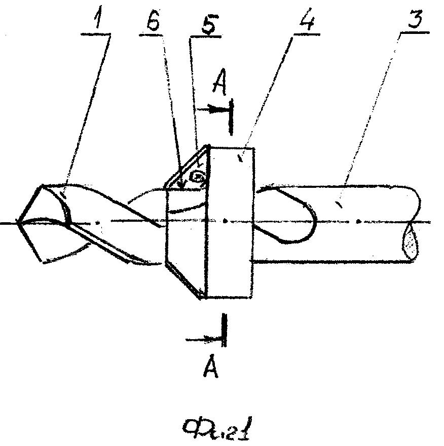 Комбинированный режущий инструмент
