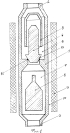 Отсечной электромагнитный клапан