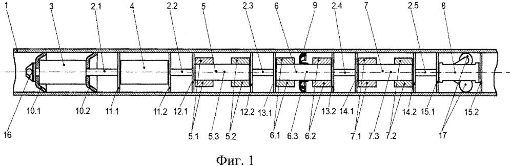 Способ магнитной дефектоскопии и устройство для его осуществления
