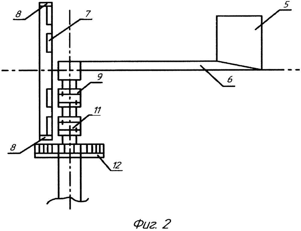 Ветроэлектроагрегат сегментного типа