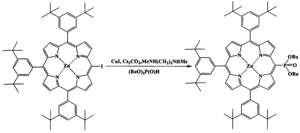 Способ получения ди-н-бутоксифосфорилзамещенных порфиринатов кобальта