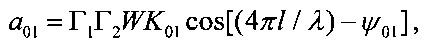 Автодинный датчик для бесконтактного измерения отклонений от номинального значения внутренних размеров металлических изделий