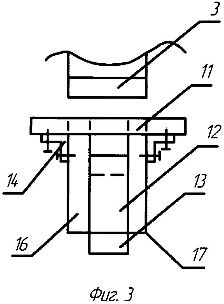 Статор электрогенератора сегментного