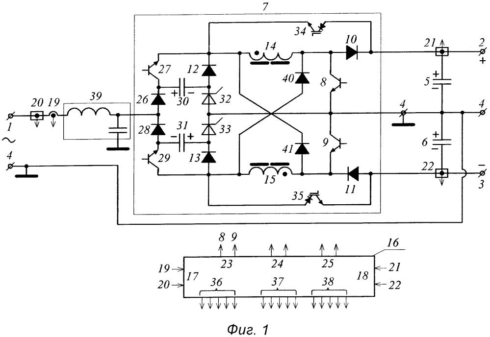 Управляемый выпрямитель с коррекцией коэффициента мощности и дифференциальным выходом