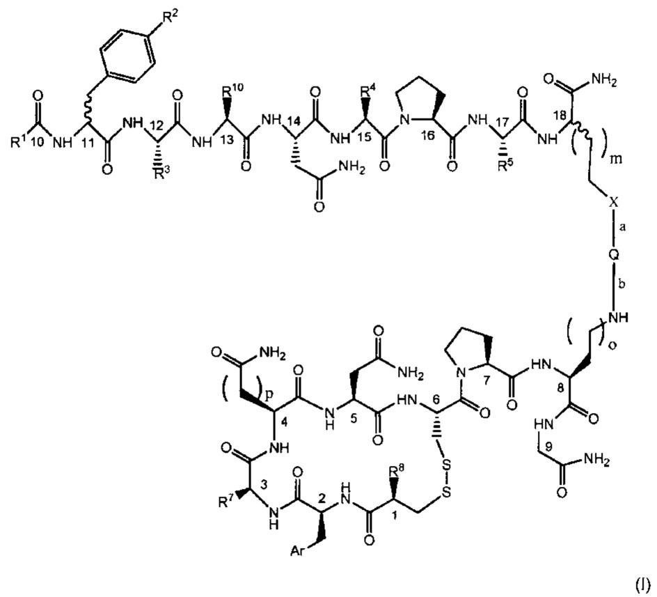 Агонисты v1а-рецепторов