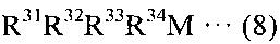 Твёрдая полиалюмоксановая композиция, катализатор полимеризации олефинов, способ получения олефиновых полимеров и способ получения твёрдой полиалюмоксановой композиции