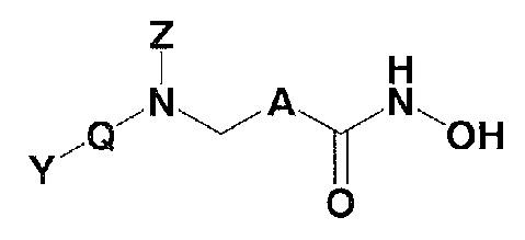 Новые соединения для селективных ингибиторов гистондеацетилазы и фармацевтическая композиция, включающая такие соединения