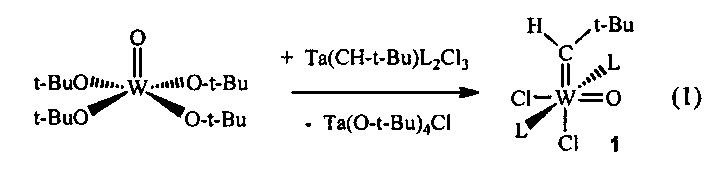 Оксоалкилиденовые комплексы вольфрама для z-селективного метатезиса олефинов