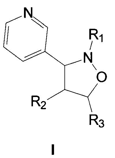 Замещенные 3-(3-пиридил)изоксазолидины, обладающие фунгицидной активностью