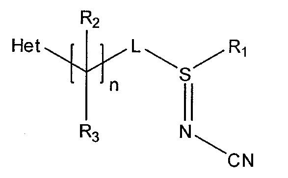 Способ получения сульфилиминовых соединений