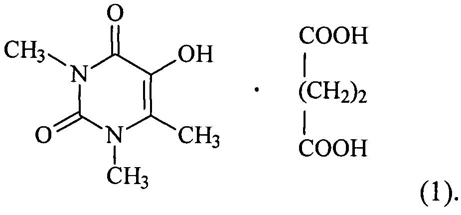 Комплексное соединение 5-гидрокси-1,3,6-триметилурацила с янтарной кислотой, проявляющее антидотную активность, и способ его получения