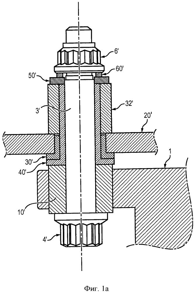 Система крепления электрического прибора на металлической опоре